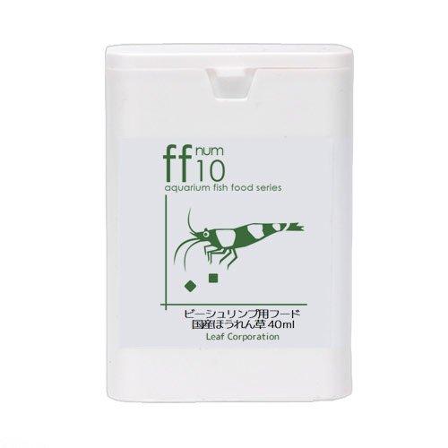 aquarium fish food series 「ff num10」 ビーシュリンプ用フード 国産ほうれん草 40mL