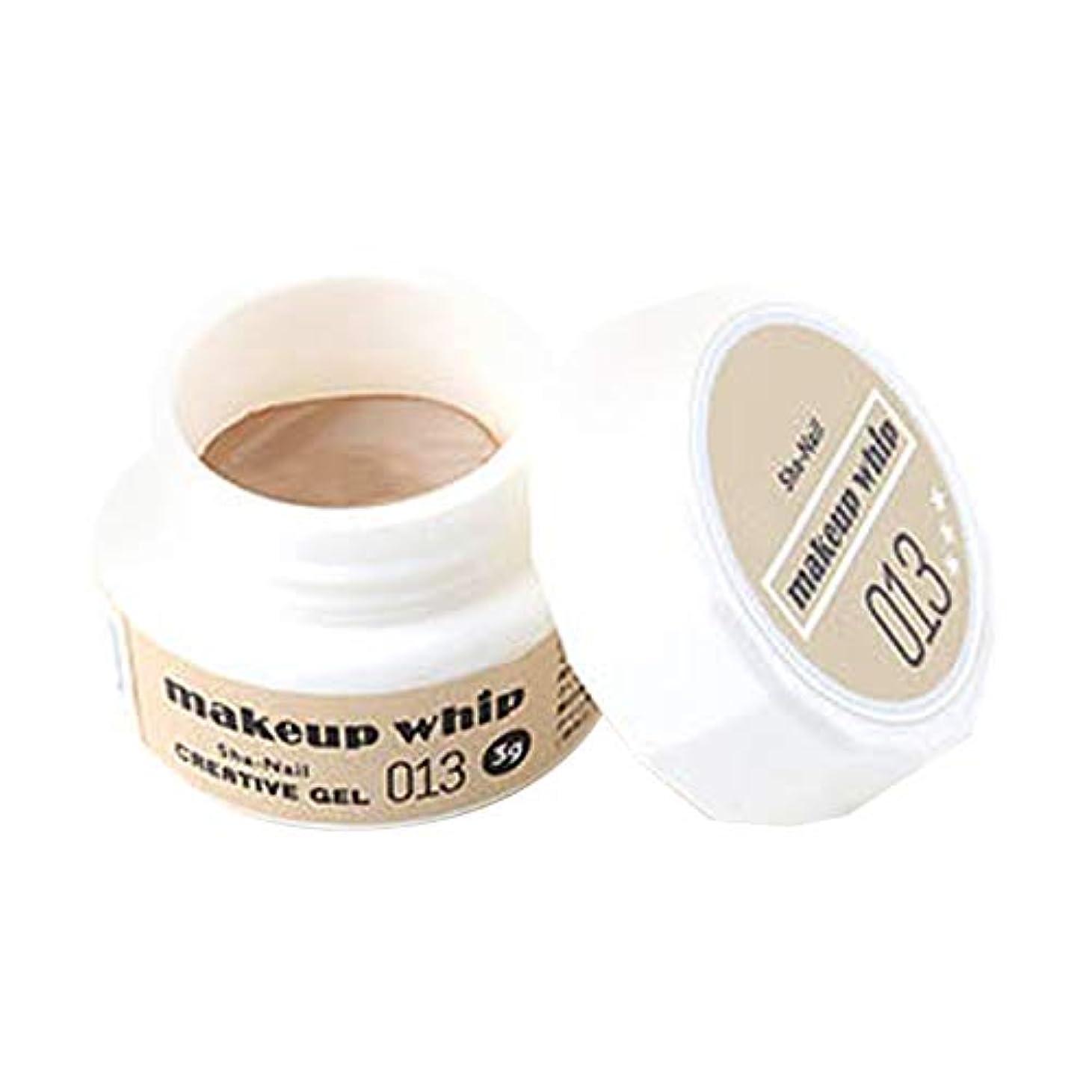 自由提出する枠Sha-Nail Creative Gel カラージェル 3g 013 ミルクティー UV/LED対応