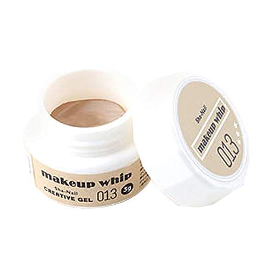 ホームレス振る舞い肥満Sha-Nail Creative Gel カラージェル 3g 013 ミルクティー UV/LED対応