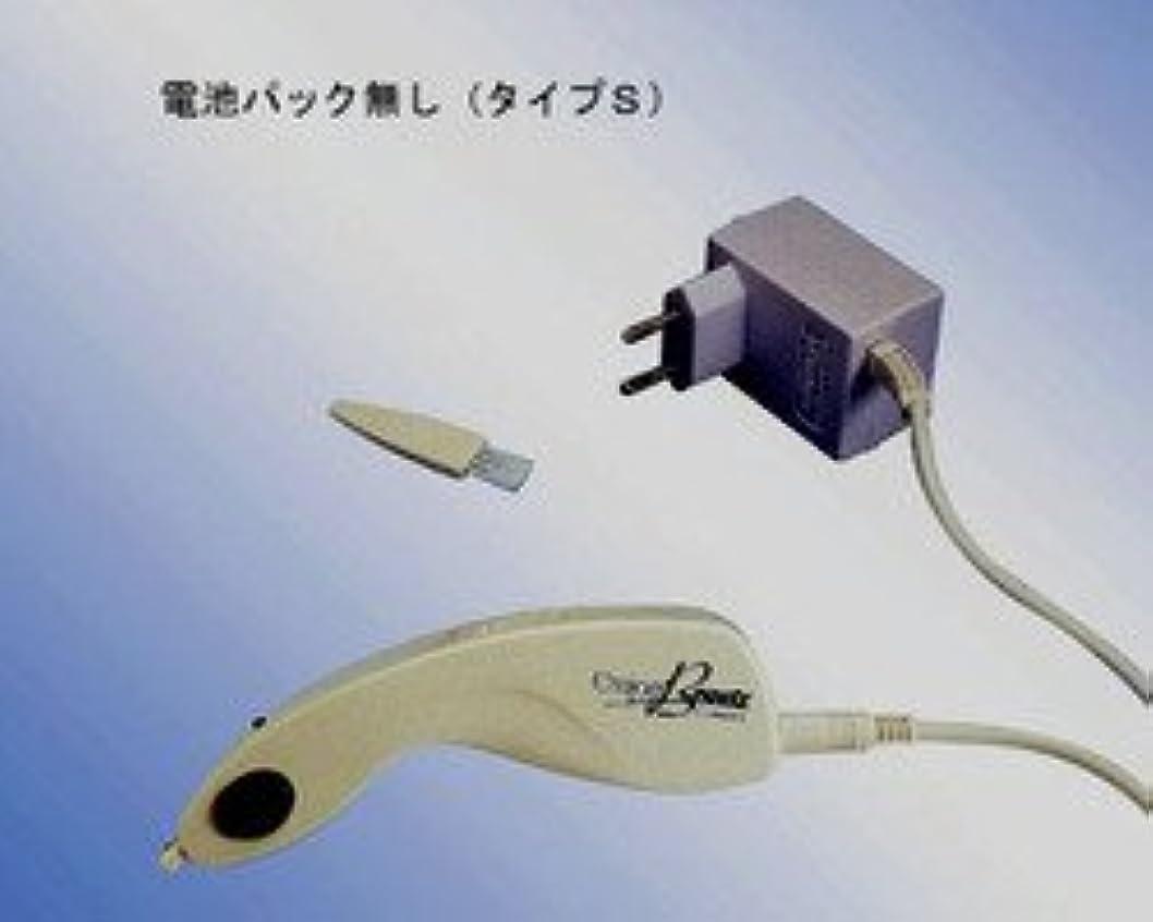 ケーブルカー切り離す子供っぽい高周波脱毛器 エムジョイ ビューティコンパクト タイプS