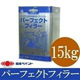 日本ペイント ニッペ パーフェクトフィラー 15kg [水性下塗り塗料] [その他]