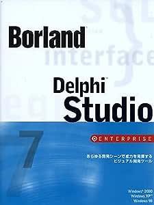 Borland Delphi 7 Studio Enterprise