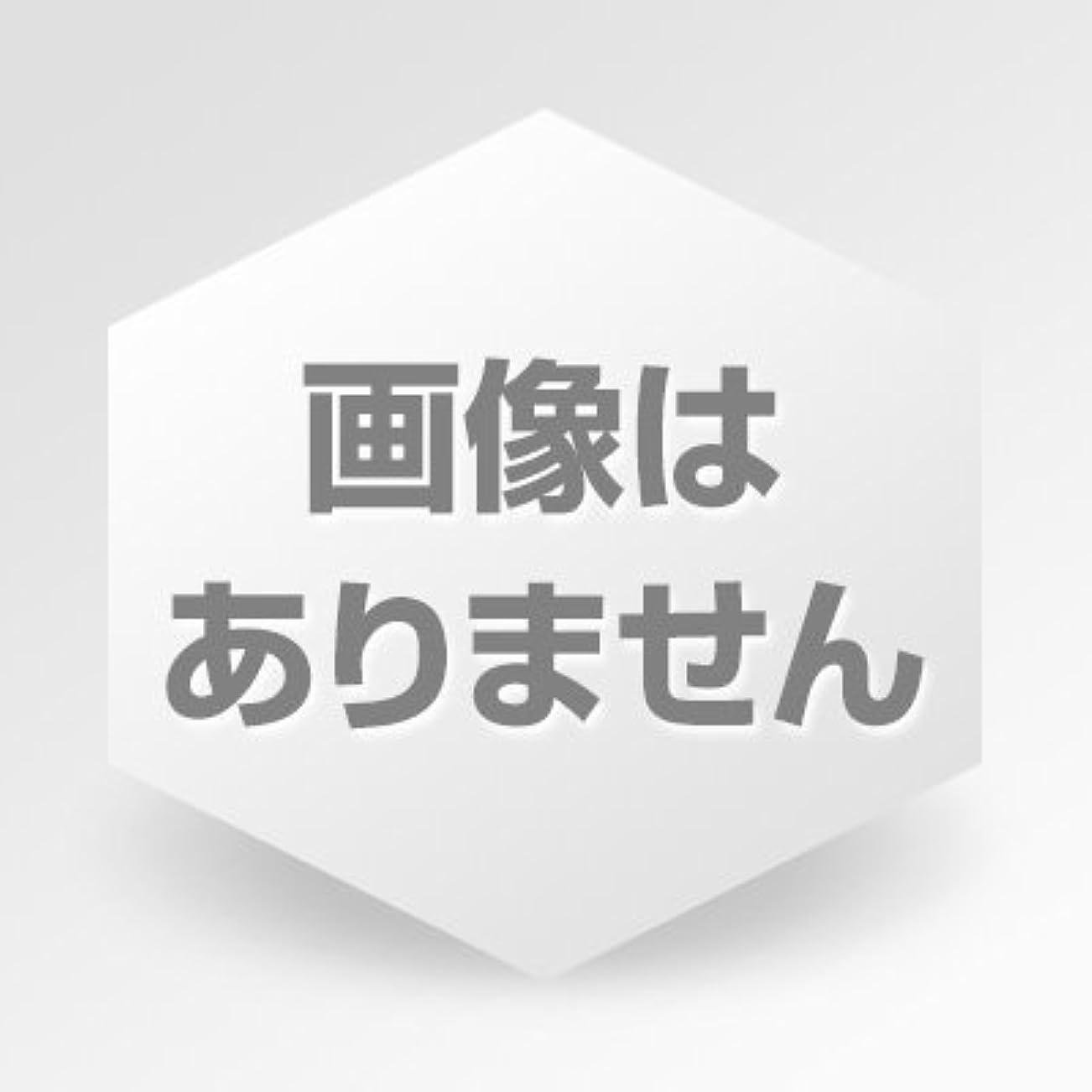 部分殉教者スチュワードセフィーヌ ナノミック アイケアEG EX 20ml