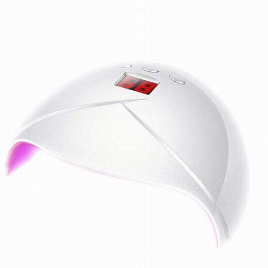 島疫病吐く2019最新 ネイルドライヤー UVライト ジェルネイル ライト 36W LED硬化ライト 自動感知センサー 3段階タイマー設定 12LED 高速硬化 ジェルネイル UV・LED ダブルライト ジェルネイル用 レジン用 USB式 (ホワイト)