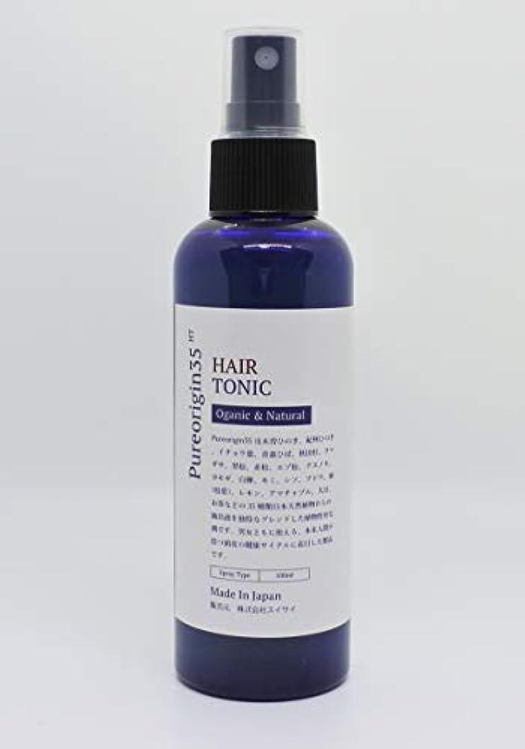 おそらく訴える聞くPureorigin35 ヘアトニック Hair Tonic