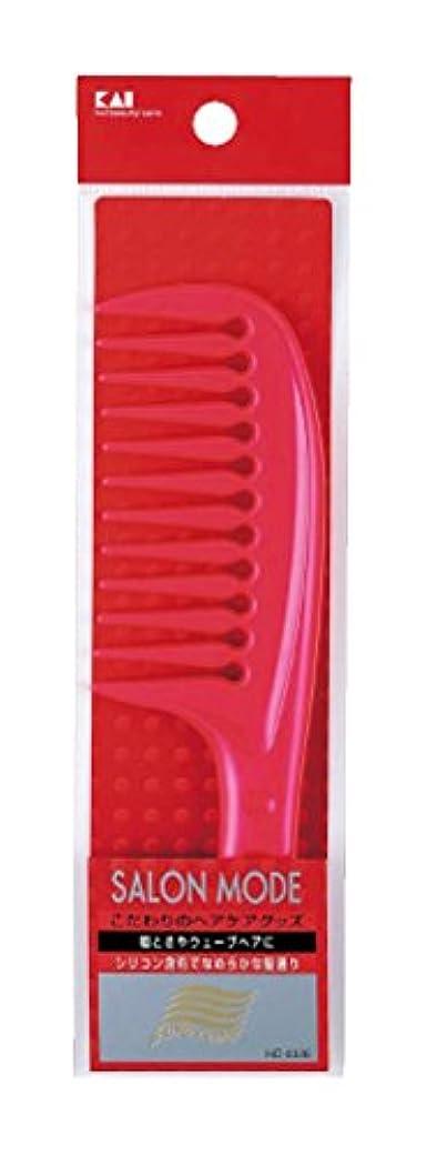 安らぎ幻想的反応する貝印 サロンモード ハンドコーム S 荒目 HC0326