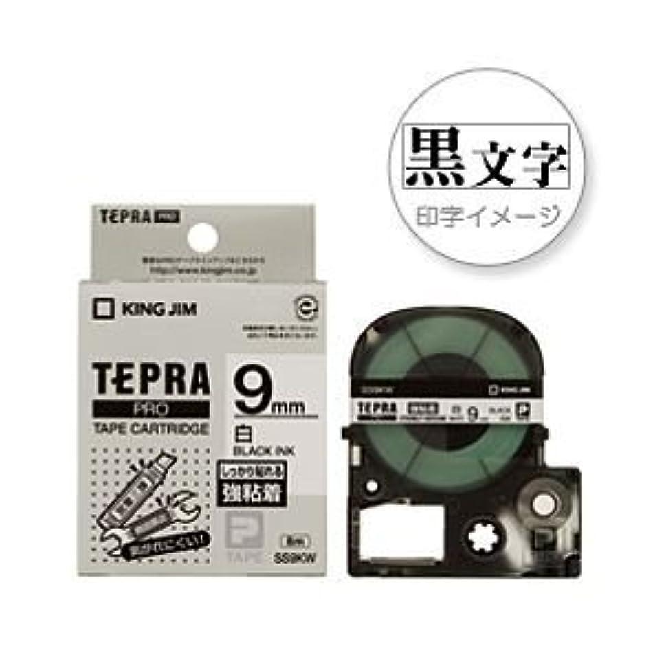 統治するランデブー請負業者(業務用セット) 「テプラ」PROシリーズ 強粘着ラベル 白に黒文字 9mm 【×5セット】