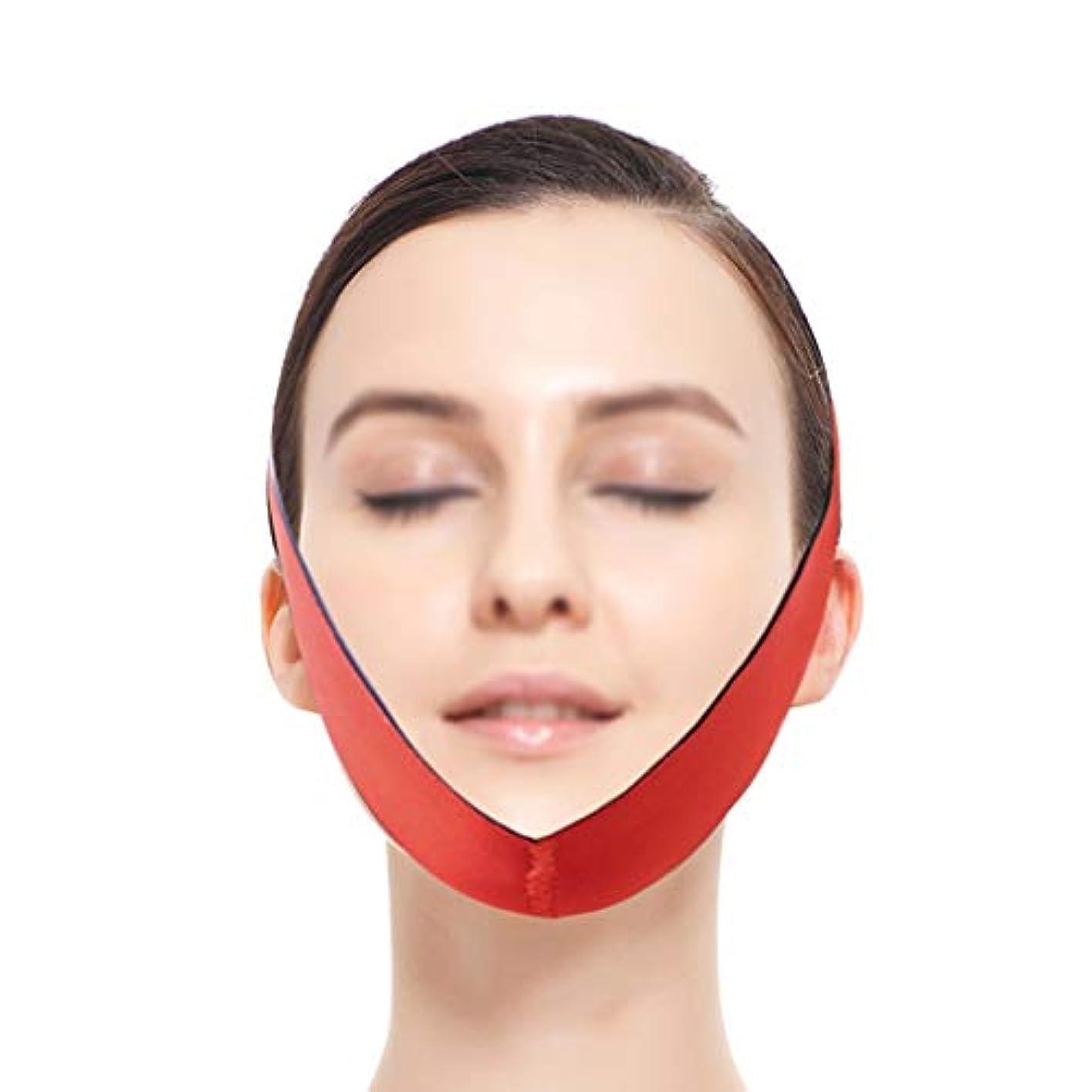 ストリップ欠如カールフェイスリフティングマスク、Vフェイスリフティングおよび締め付け、二重あご減量包帯、フェイシャルリフティングフェイスバンド(すべてのコード)