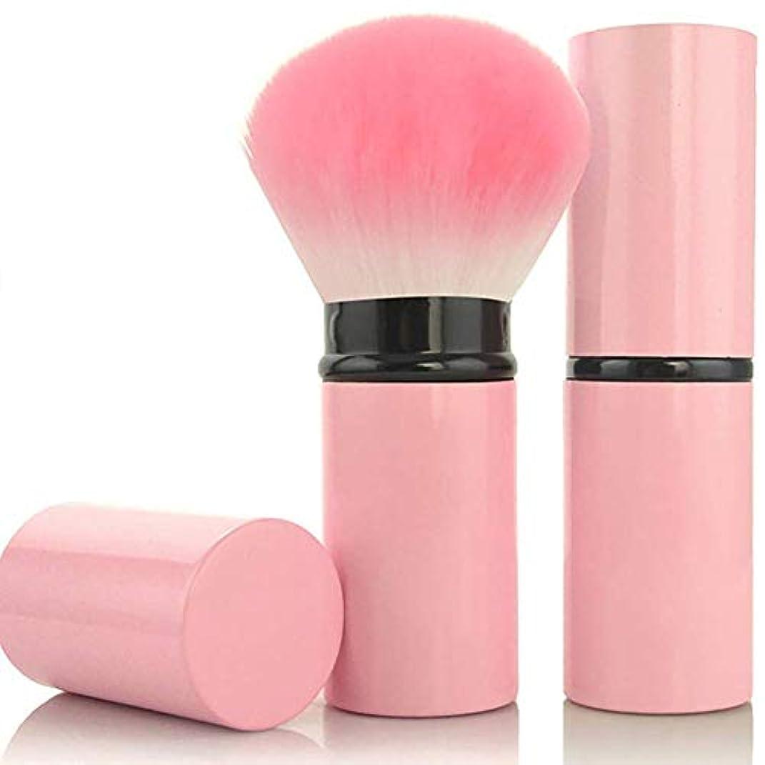 ナサニエル区稼ぐ器官プロフェッショナルアングルロングミネラルフェイスルースパウダーブラッシャー化粧品メイクアップブラシ (Color : Pink)
