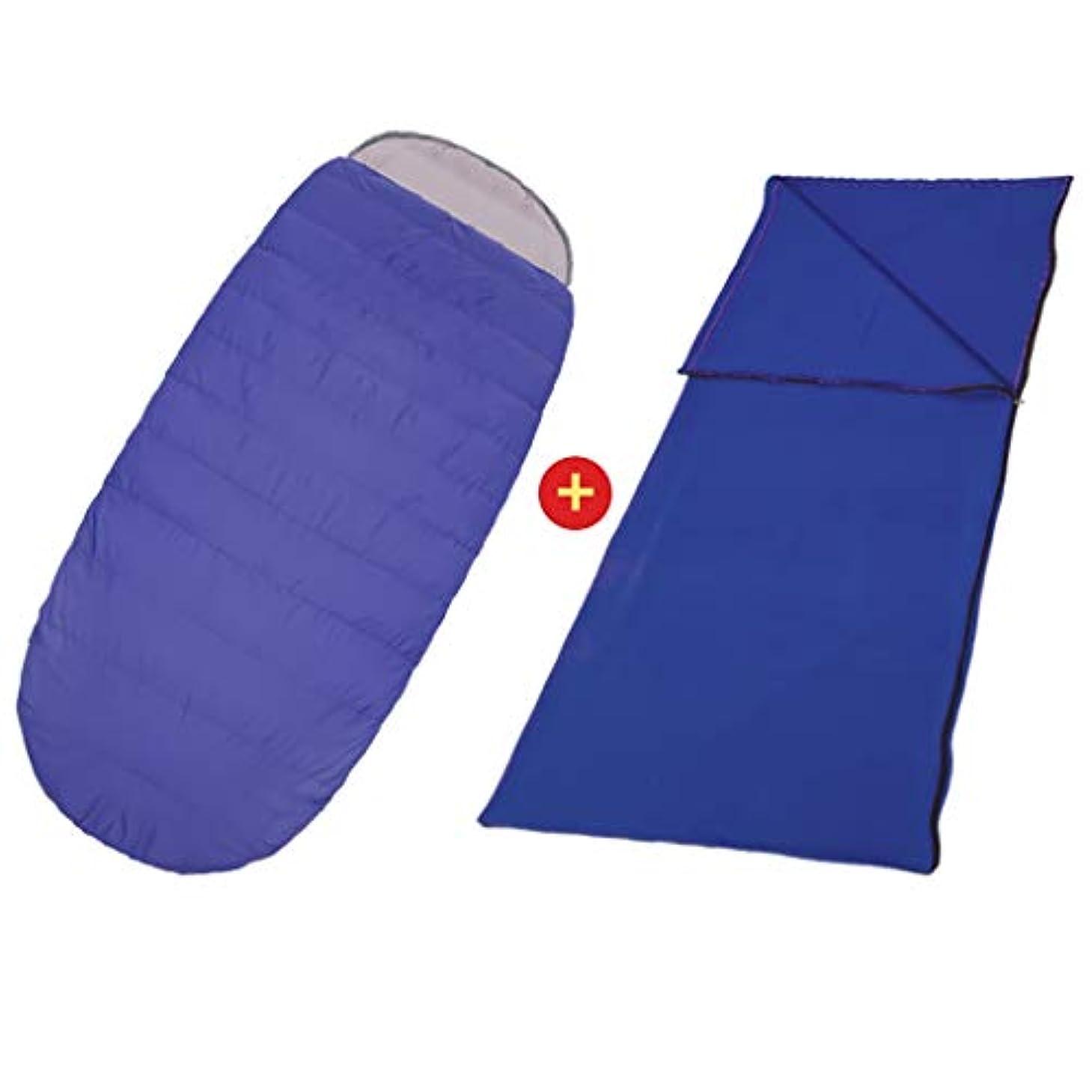 雇用者ロイヤリティバケツYLIAN 寝袋 フリースはダウンキャンプバックパッキング用のパッドスリープ寝袋キルト超軽量テントスリーピング、大人のためのバッグライナー、軽量寝袋寒冷スリーピング付き (Color : Blue 2.15KG)