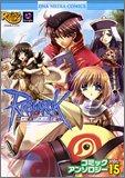 ラグナロクオンラインコミックアンソロジー 15 (IDコミックス DNAメディアコミックス)