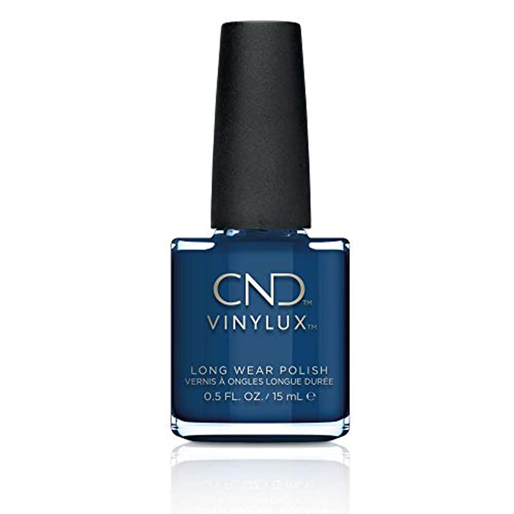 上記の頭と肩ナサニエル区移動CND Vinylux Nail Polish - Fall 2017 Glacial Illusion Collection - Winter Nights - 0.5oz / 15ml