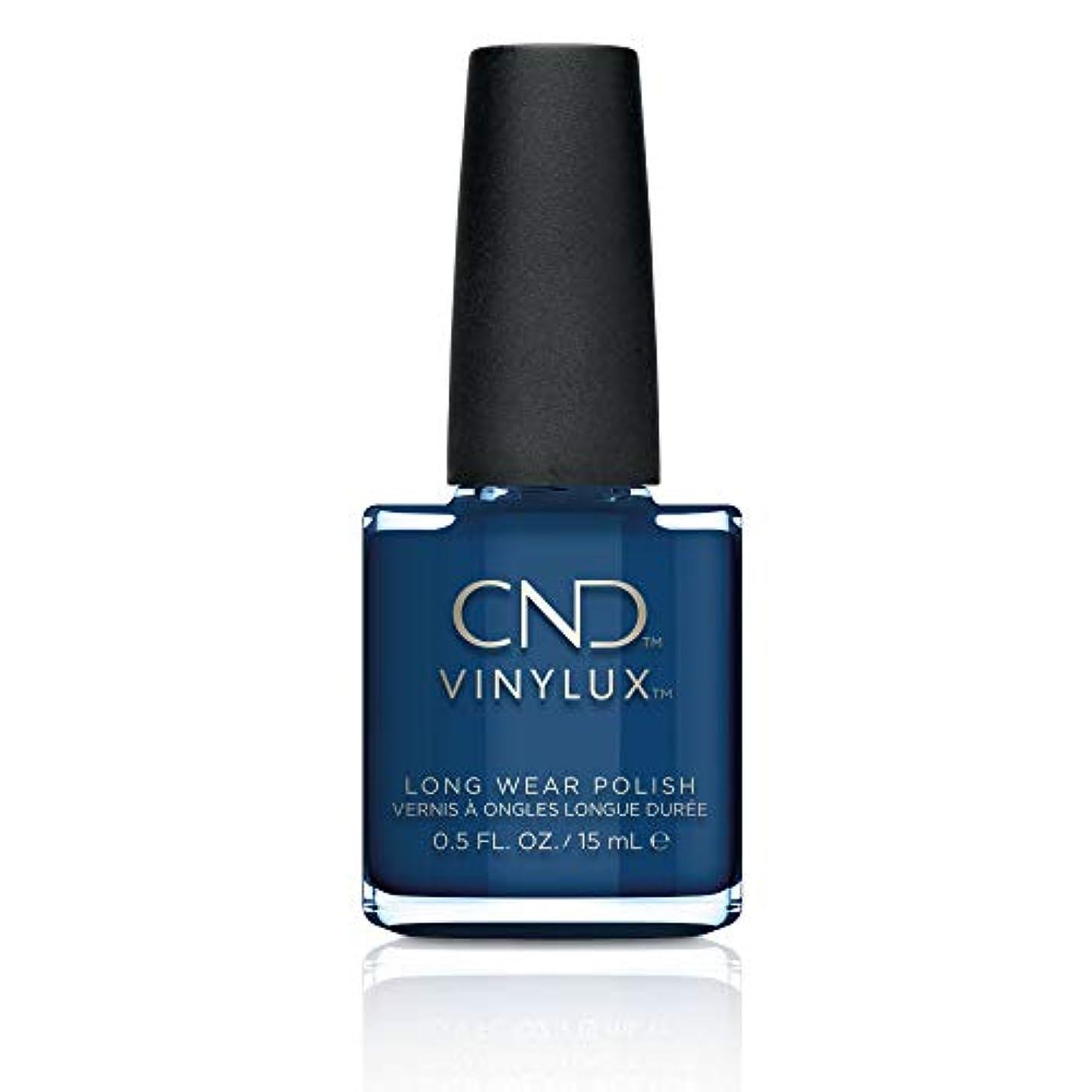悲観的ヒステリック負CND Vinylux Nail Polish - Fall 2017 Glacial Illusion Collection - Winter Nights - 0.5oz / 15ml
