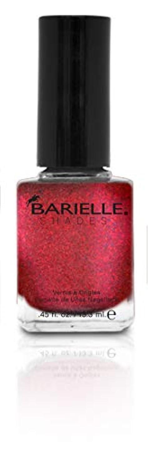 上院議員利点対象BARIELLE バリエル チェリー ブロッサム 13.3ml Cherry Blossom Sparkler 5241 New York 【正規輸入店】