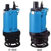 鶴見製作所 水中泥水ポンプ KRS型 50Hz/60Hz共通 KRS2-80 ツルミポンプ