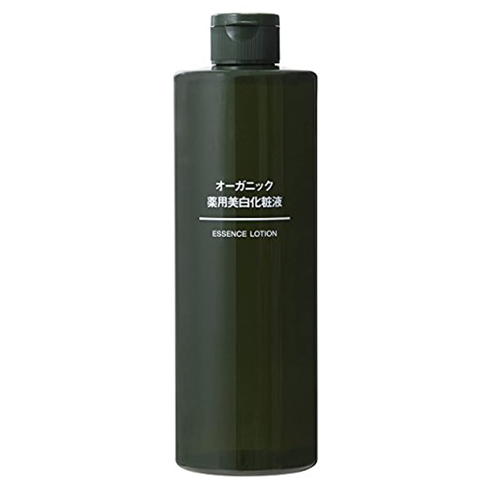 時計割り込みキッチン無印良品 オーガニック薬用美白化粧液(大容量) 400ml