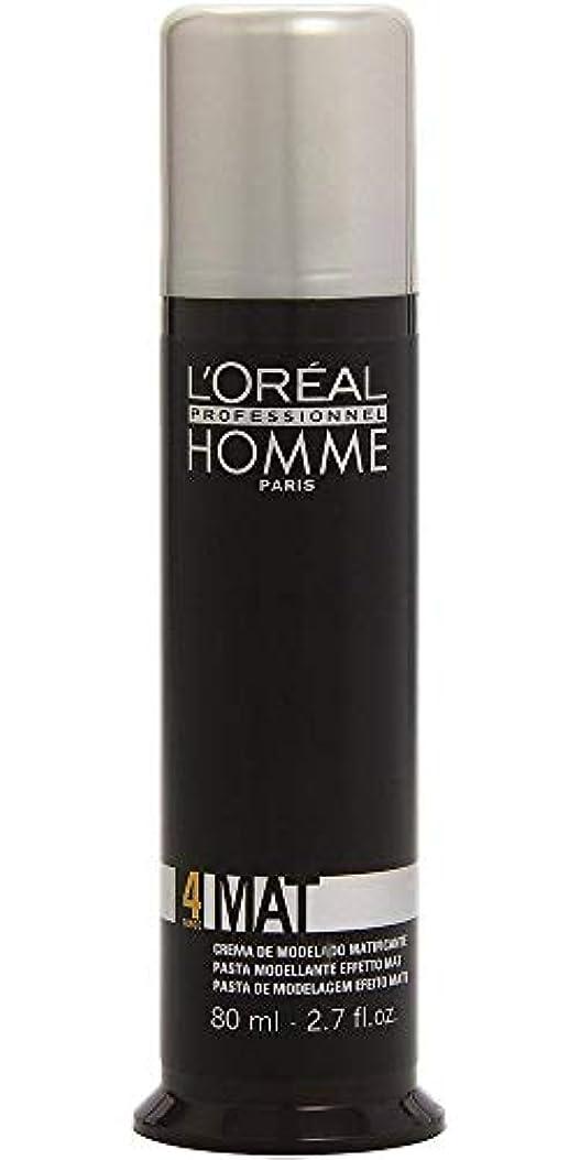 聖域やめる十分なロレアル プロフェッショナル 4 マットワックス 80g[ミディアムホールド] 整髪料