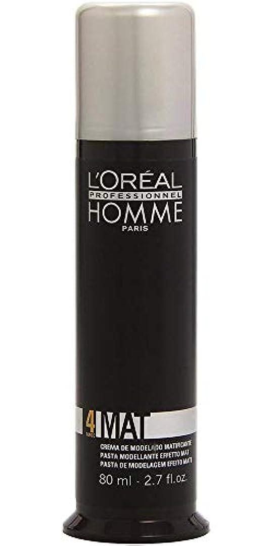 見ましたビタミン運命的なロレアル プロフェッショナル 4 マットワックス 80g[ミディアムホールド] 整髪料