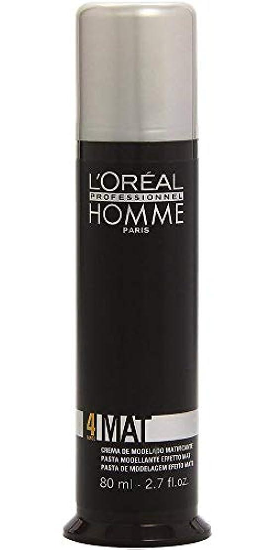ロレアル プロフェッショナル 4 マットワックス 80g[ミディアムホールド] 整髪料