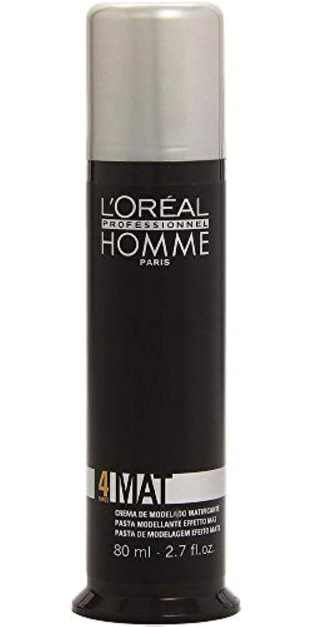 芽サージスポーツをするロレアル プロフェッショナル 4 マットワックス 80g[ミディアムホールド] 整髪料