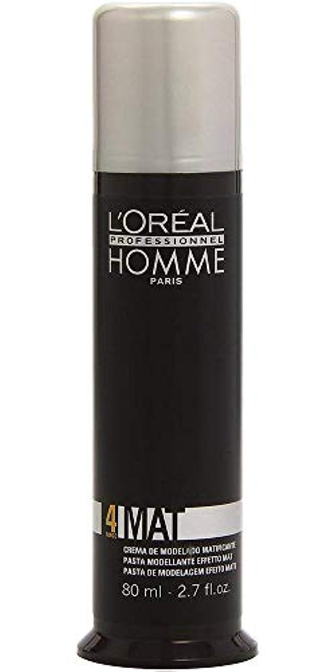 疼痛油正当なロレアル プロフェッショナル 4 マットワックス 80g[ミディアムホールド] 整髪料