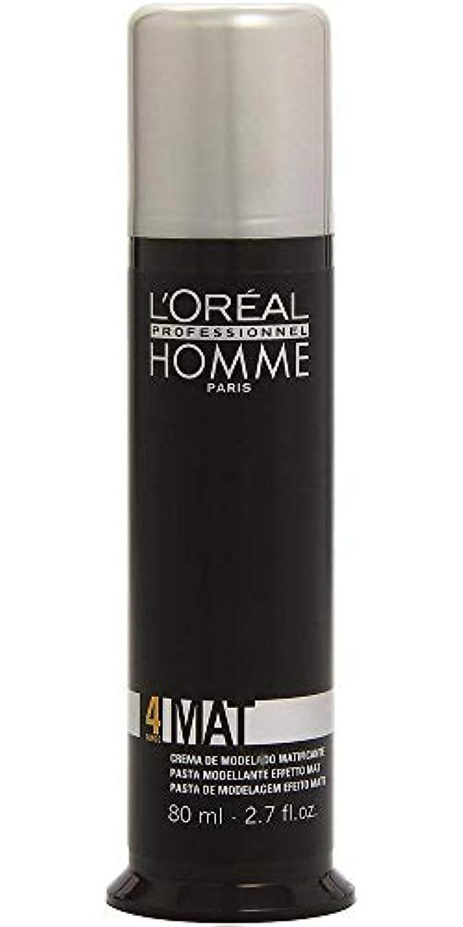 汚染見捨てられた出費ロレアル プロフェッショナル 4 マットワックス 80g[ミディアムホールド] 整髪料