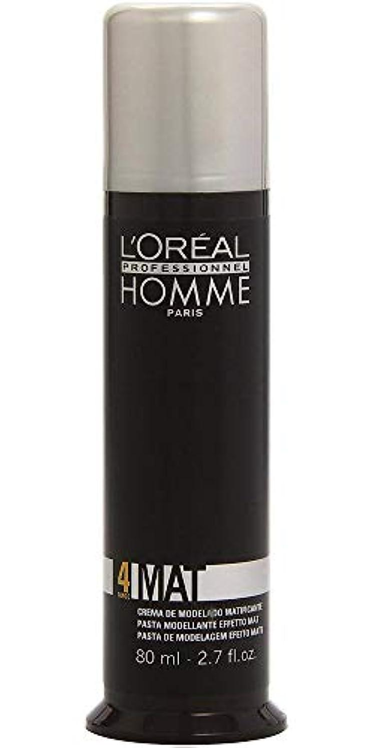 ペイン懇願する高度なロレアル プロフェッショナル 4 マットワックス 80g[ミディアムホールド] 整髪料