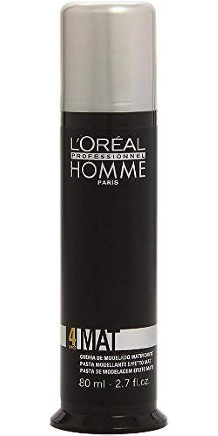 処理する手順ユニークなロレアル プロフェッショナル 4 マットワックス 80g[ミディアムホールド] 整髪料