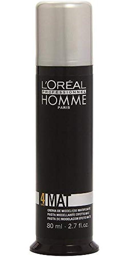 欠かせないホールドオール適切なロレアル プロフェッショナル 4 マットワックス 80g[ミディアムホールド] 整髪料