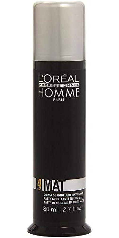 対称入力の面ではロレアル プロフェッショナル 4 マットワックス 80g[ミディアムホールド] 整髪料