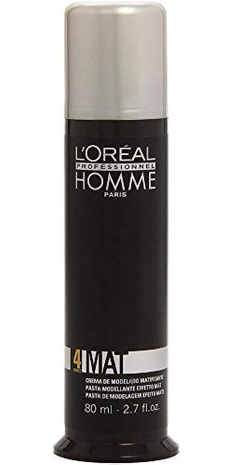 統治する十二めまいロレアル プロフェッショナル 4 マットワックス 80g[ミディアムホールド] 整髪料