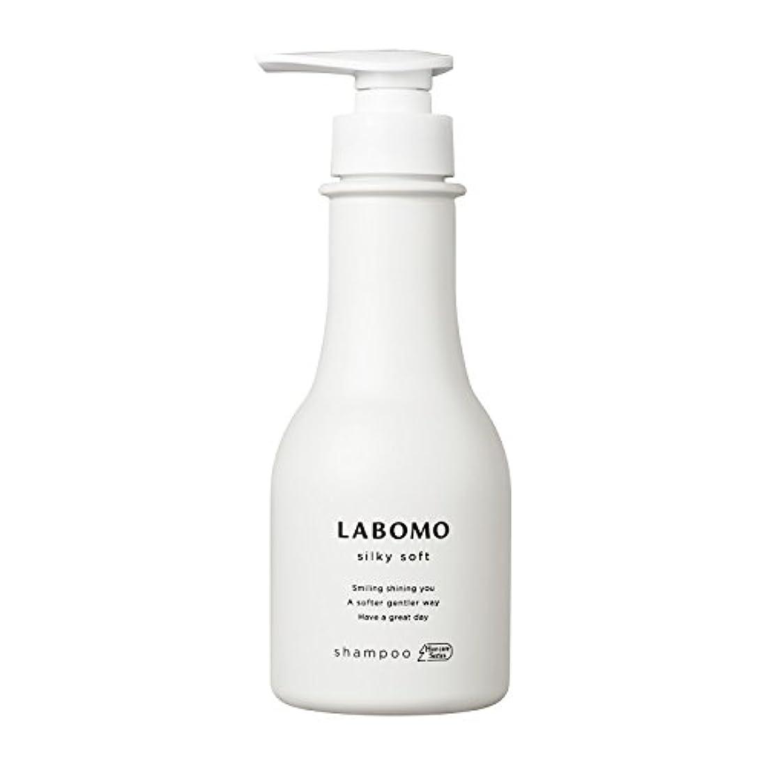 線形つまらない喉頭アートネイチャー ラボモ シルキーソフト シャンプー 《しっとり 保湿 洗い上げ ふんわり》 レディース ダメージケア(医薬部外品) 日本製