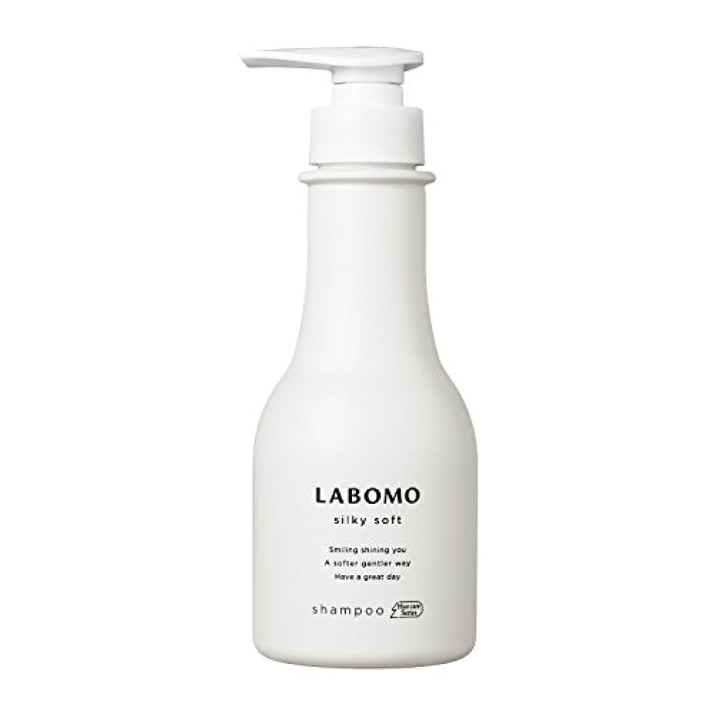 フラフープコモランマもちろんアートネイチャー ラボモ シルキーソフト シャンプー 《しっとり 保湿 洗い上げ ふんわり》 レディース ダメージケア(医薬部外品) 日本製