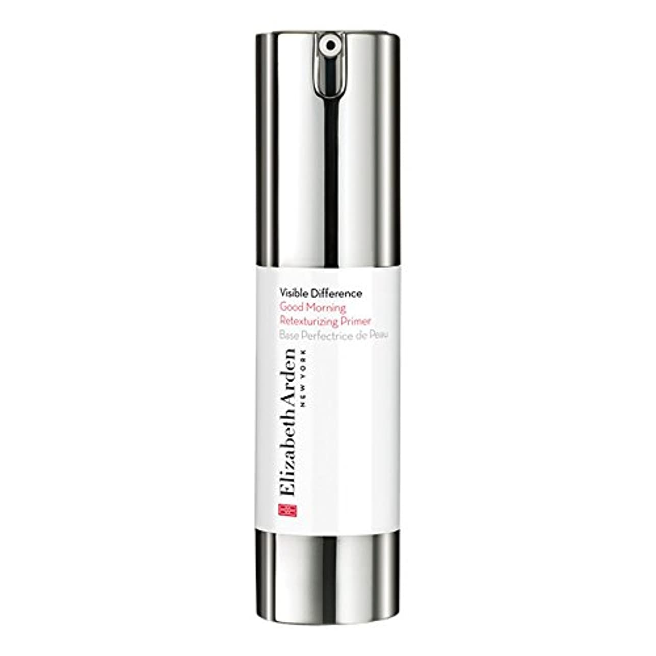 Elizabeth Arden Visible Difference Retexturizing Primer 15ml (Pack of 6) - エリザベスは、プライマー15ミリリットルを目に見える違いをアーデン x6...