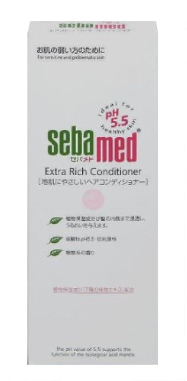 ボーカル書道コミットメントロート製薬 セバメド エクストラリッチコンディショナー 200g