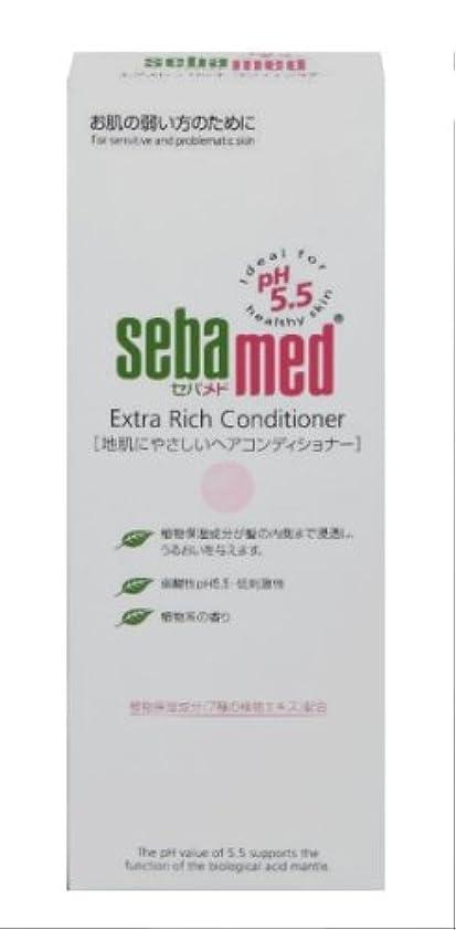 誇大妄想地震殺すロート製薬 セバメド エクストラリッチコンディショナー 200g