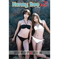 Honey Bee×2