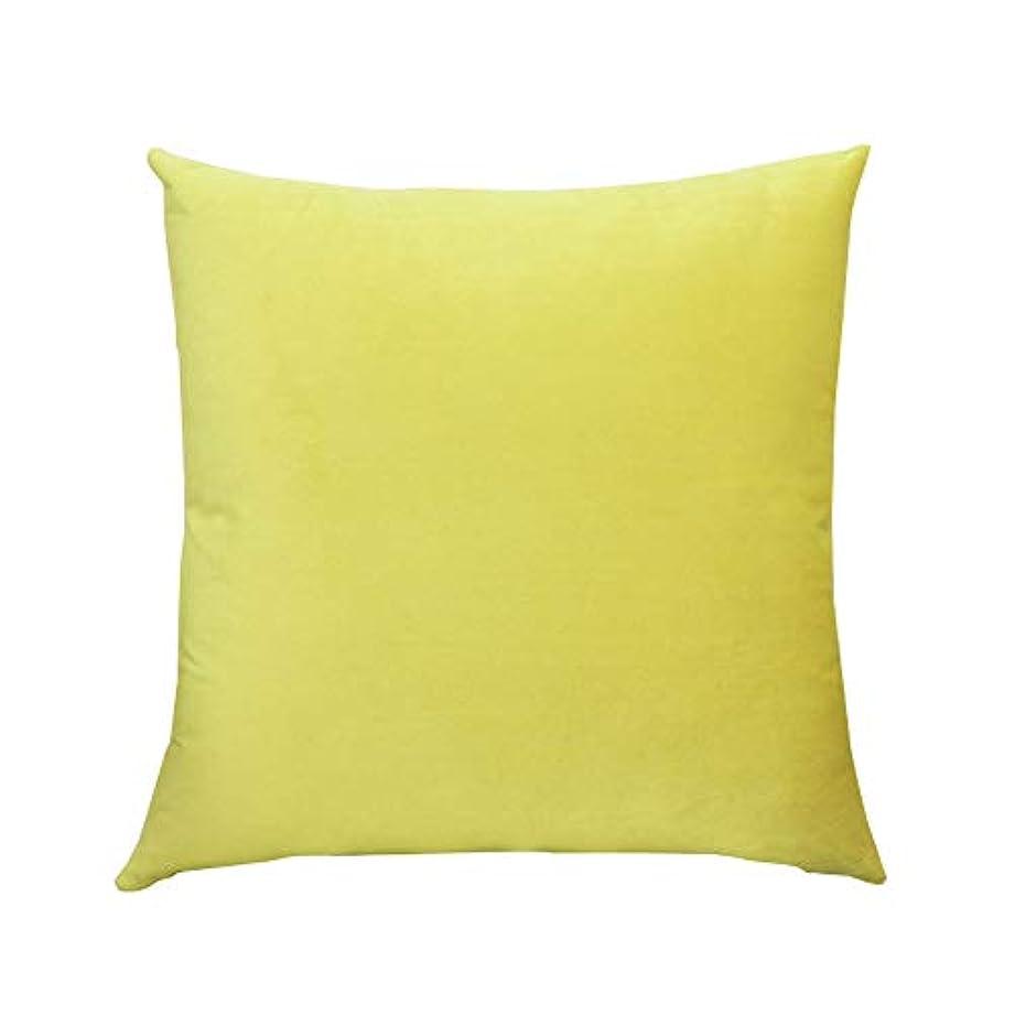 不健康擬人山ソリッドカラー枕、ベッドルームとソファのためのベルベット装飾用クッションケースは、ソフトソリッドクッションはソファーや車、18「X18」のカバー,Brightyellow
