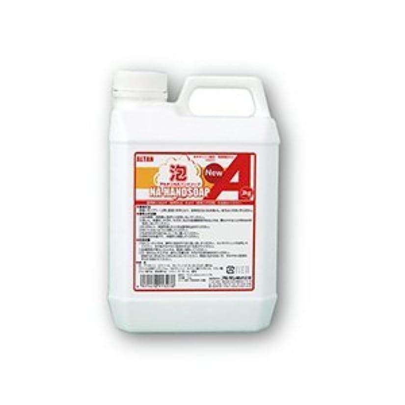 嫉妬相関する朝柿渋ハンドソープ(泡タイプ)2kg×6本入