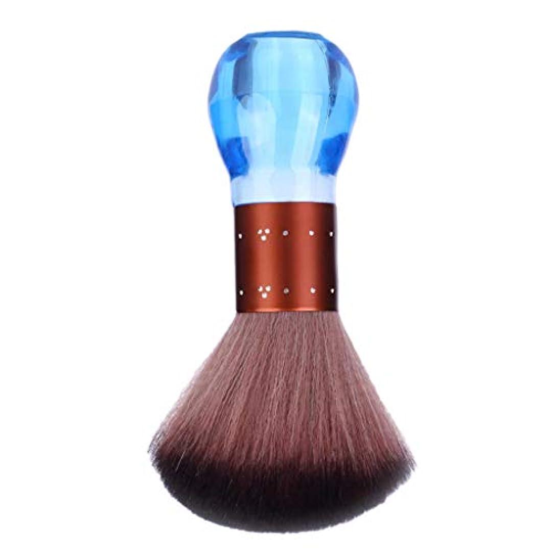 開発正義毛細血管ヘアカットブラシネックダスター洗浄理髪美容掃除ヘアブラシ