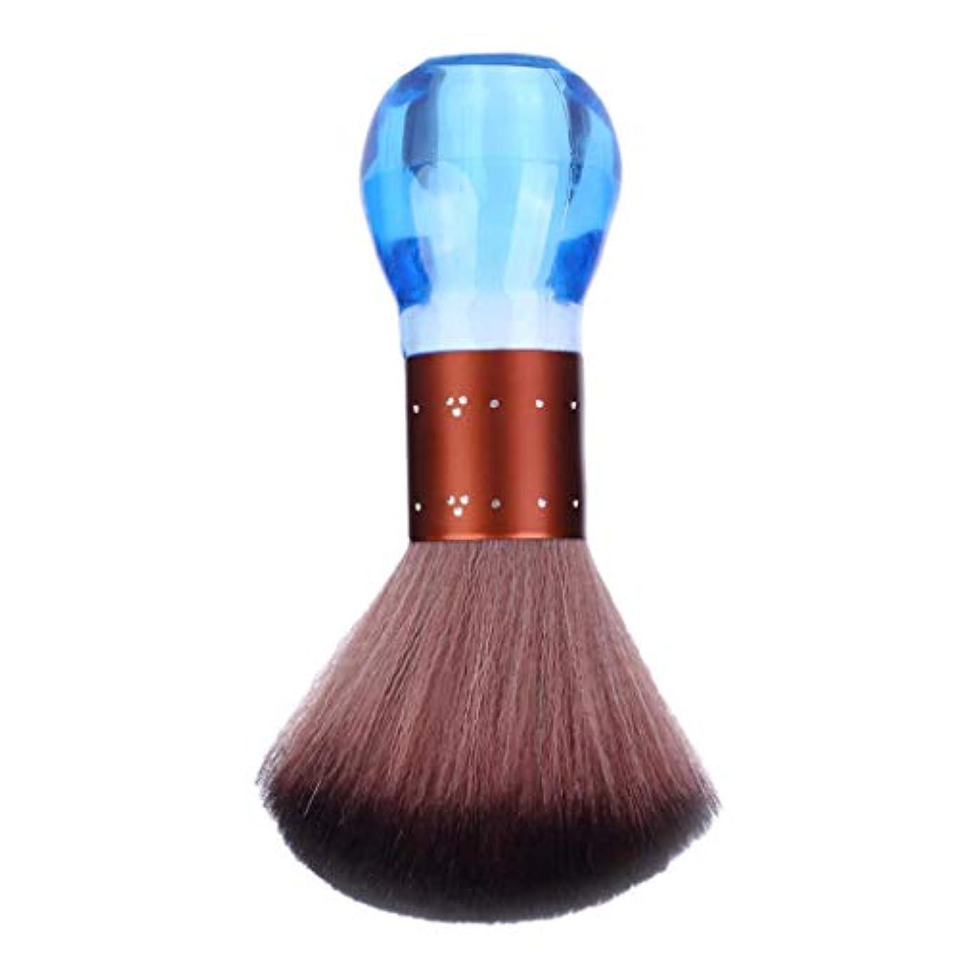 アイスクリームなるトンネルヘアカットブラシネックダスター洗浄理髪美容掃除ヘアブラシ