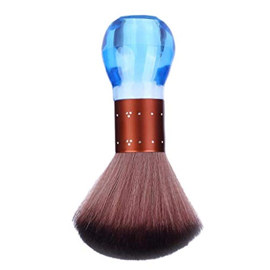 ベッド広告するリストヘアカットブラシネックダスター洗浄理髪美容掃除ヘアブラシ