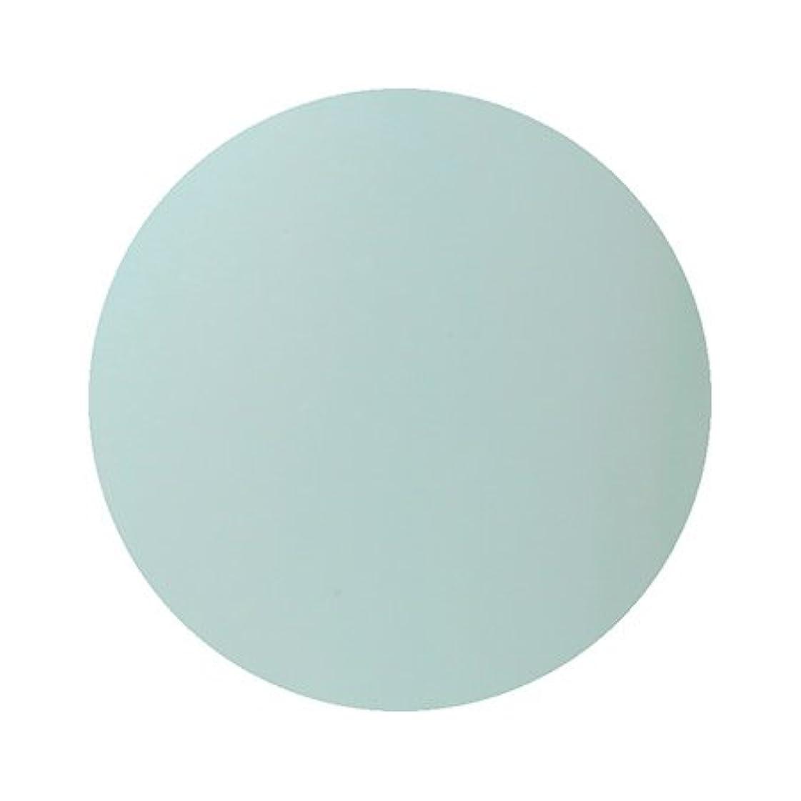 パラポリッシュ ハイブリッドカラージェル M9 アイスブルー 7g