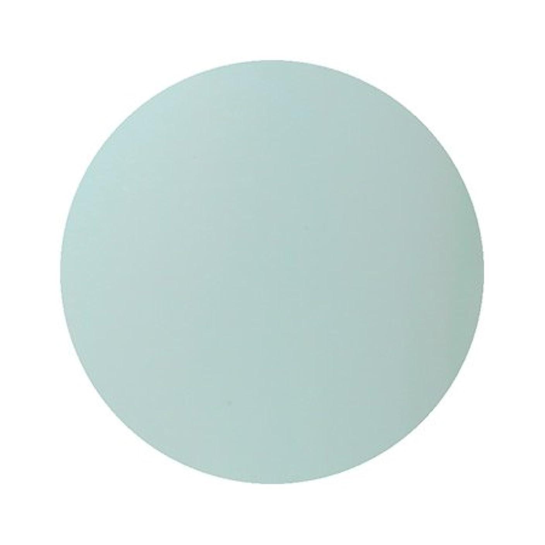 統合ヶ月目証拠パラポリッシュ ハイブリッドカラージェル M9 アイスブルー 7g