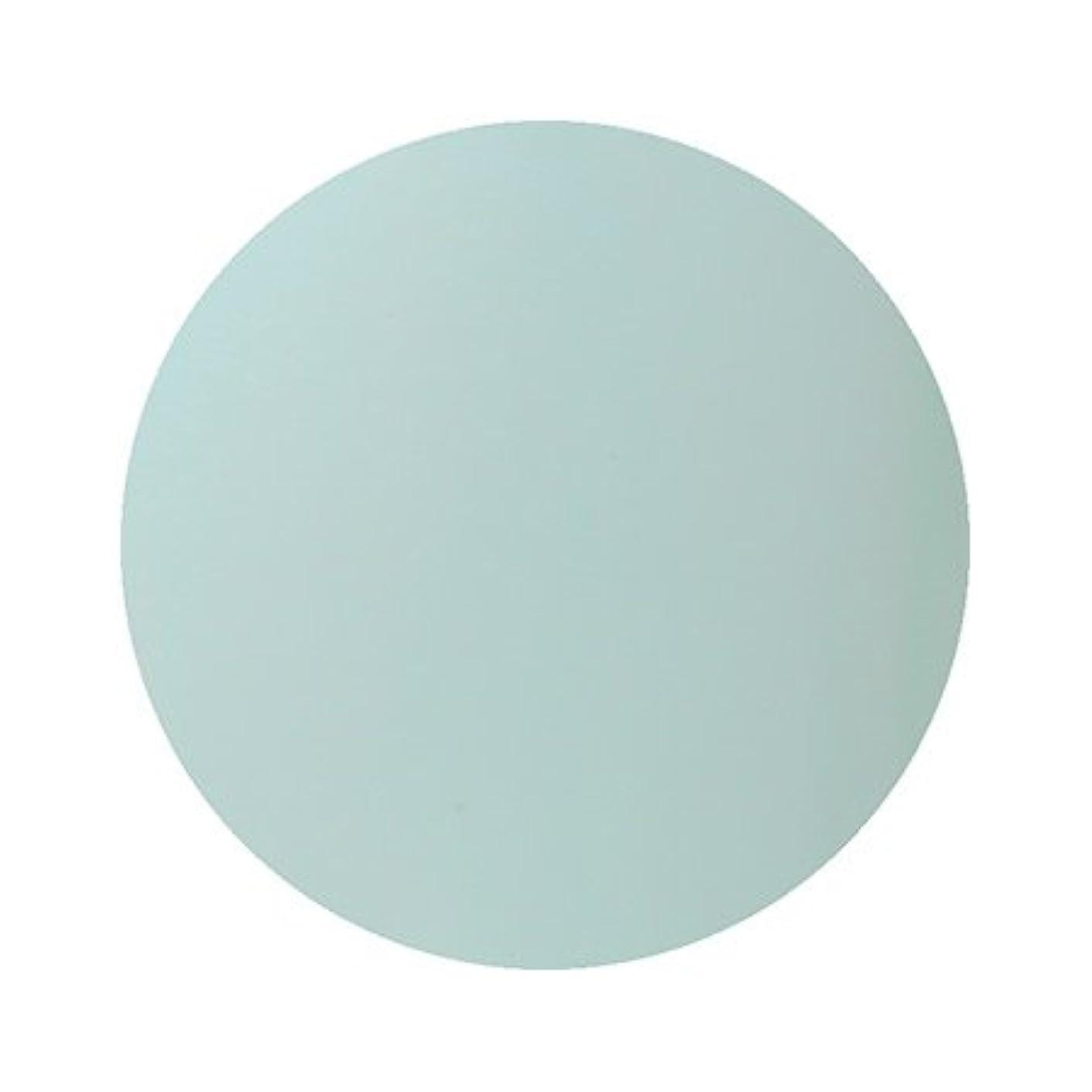 キウイ次へ水星パラポリッシュ ハイブリッドカラージェル M9 アイスブルー 7g