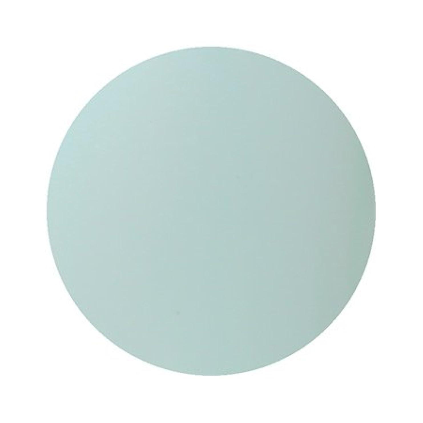 興奮金属断言するパラポリッシュ ハイブリッドカラージェル M9 アイスブルー 7g