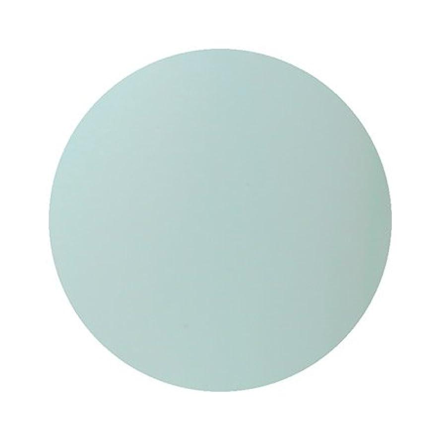 吸収する怪しい差し迫ったパラポリッシュ ハイブリッドカラージェル M9 アイスブルー 7g