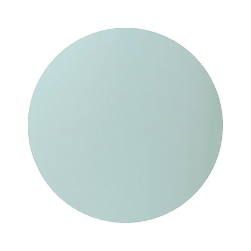 気質氷不運パラポリッシュ ハイブリッドカラージェル M9 アイスブルー 7g