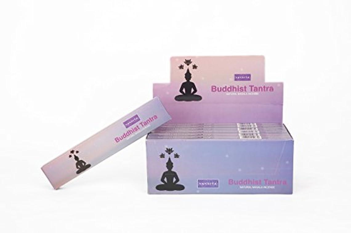 紛争アクセシブル哲学Nandita Fragrance Buddhist Tantra Incense Sticks (Quê H??ng) 12 x 15 gm