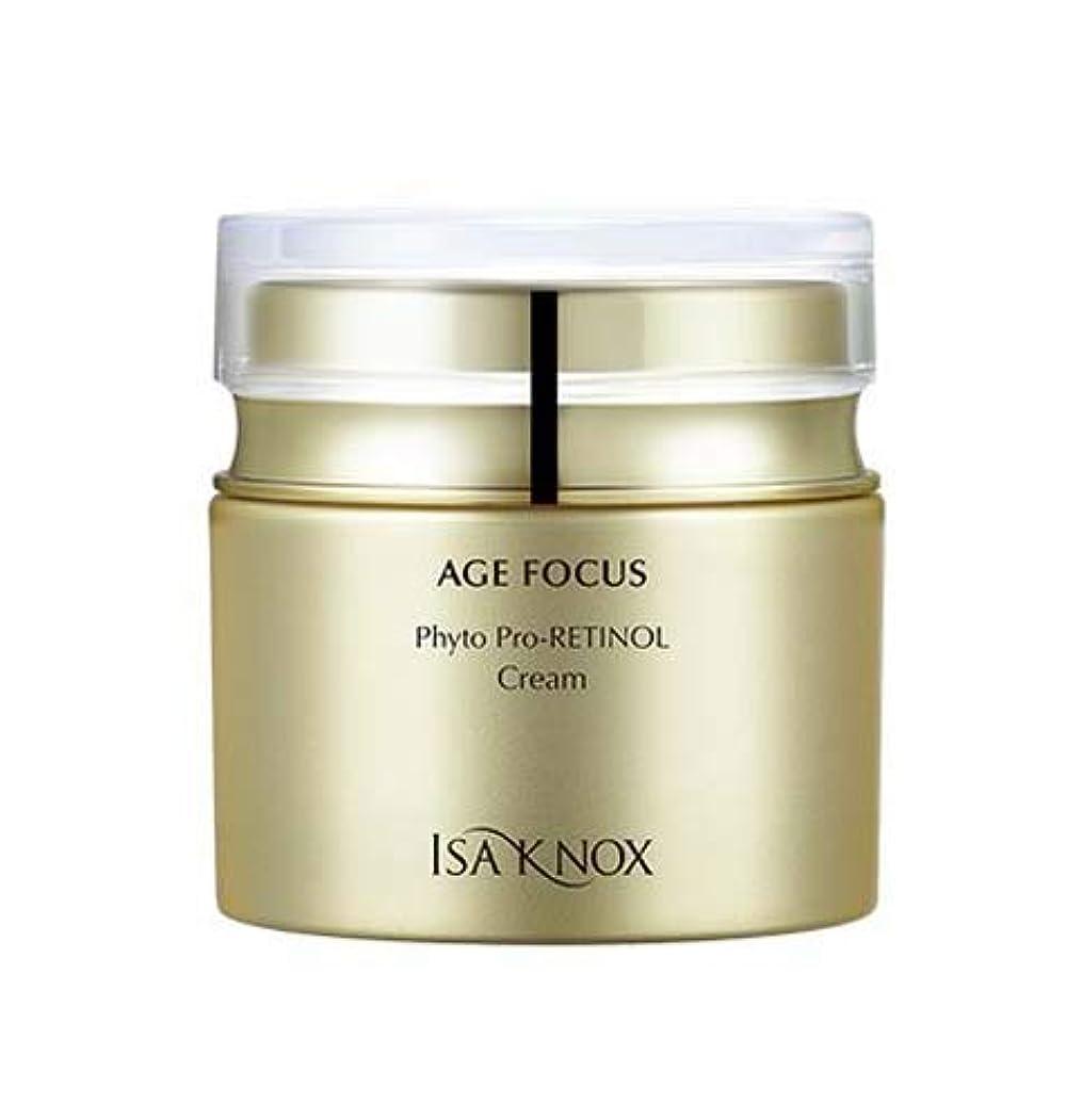 レビュアーソケットホスト[イザノックス] ISA KNOX [エイジフォーカス フィト プロレチノール クリーム 50ml] AGE FOCUS Pro-Retinol Cream 50ml [海外直送品]